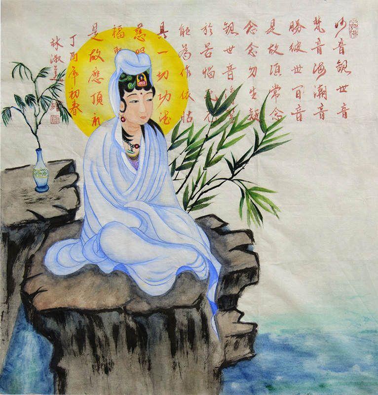 林同學沐手恭繪觀音聖像