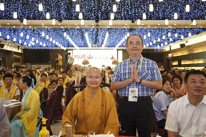 寬如法師邀請佛祖心凃主編暨編輯團隊,參與功德山15週年會慶。
