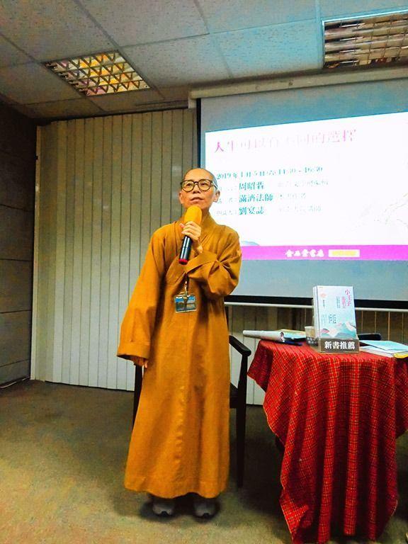 滿濟法師於聯合文學新書分享會