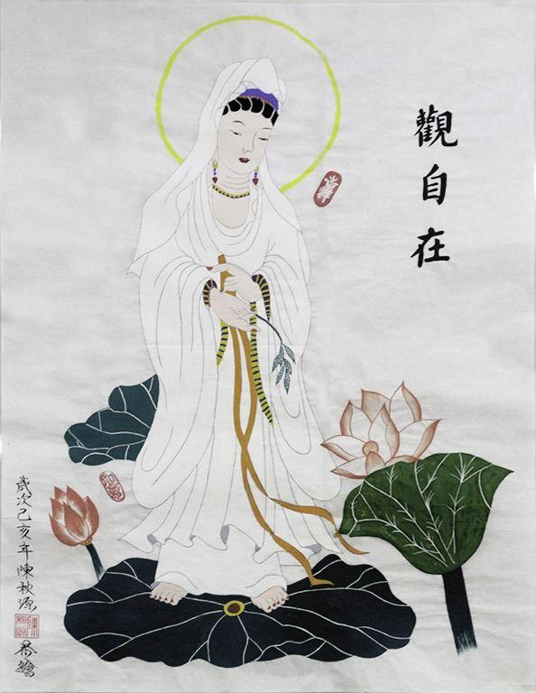 陳同學恭繪聖像