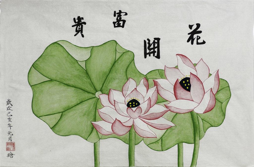 陳同學繪畫作品