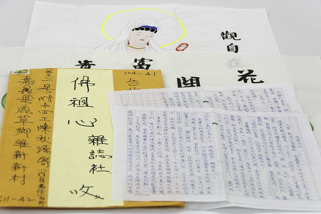 陳同學投稿作品